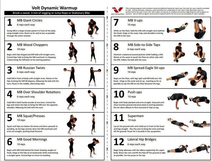 dynamic-workout