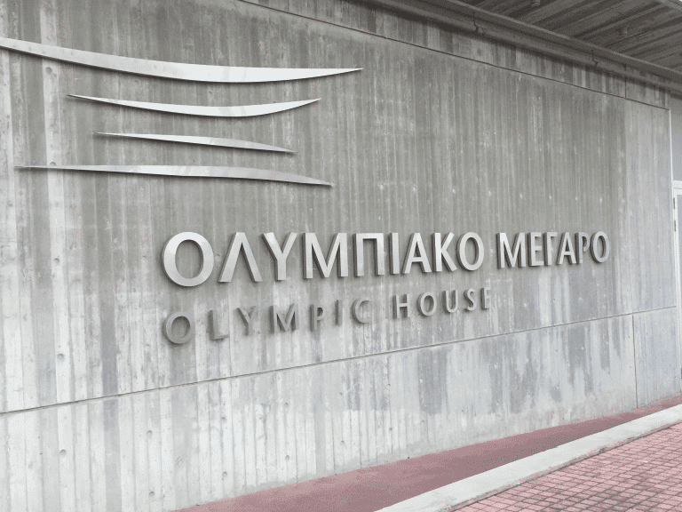 Cyprus Lacrosse Grow the Game Olympic House