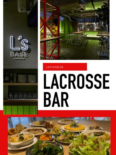 L's Base
